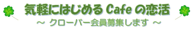 clover_page_header