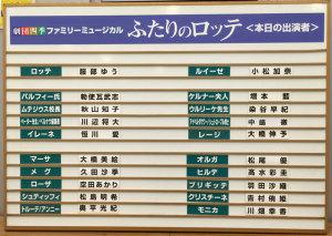 2014-12-01-13.29.48